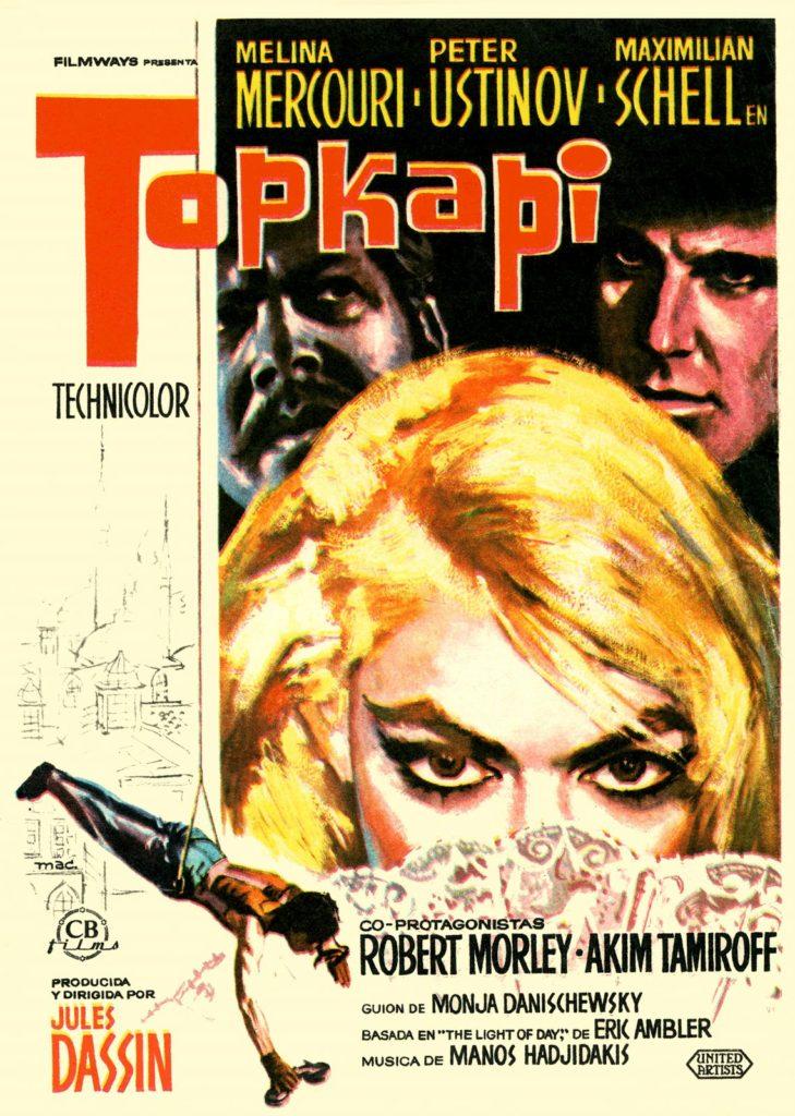 Topkapi Silverware-Topkapi Movie